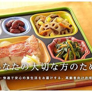 ニコニコキッチン 堺三国ヶ丘店